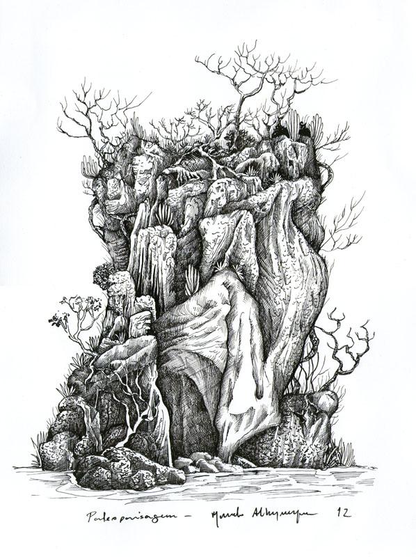 2012 - paleopaisagem-nanquim-38x285-02